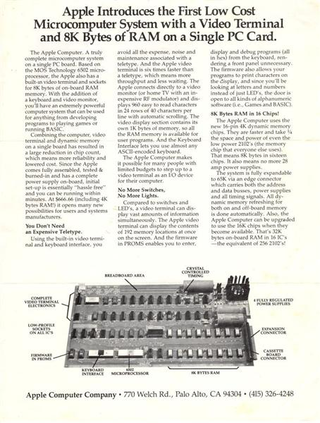 early Apple ad - 1970s